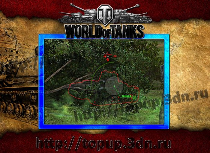 Прицел с индикацией пробития танков для World of Tanks 0.8.3
