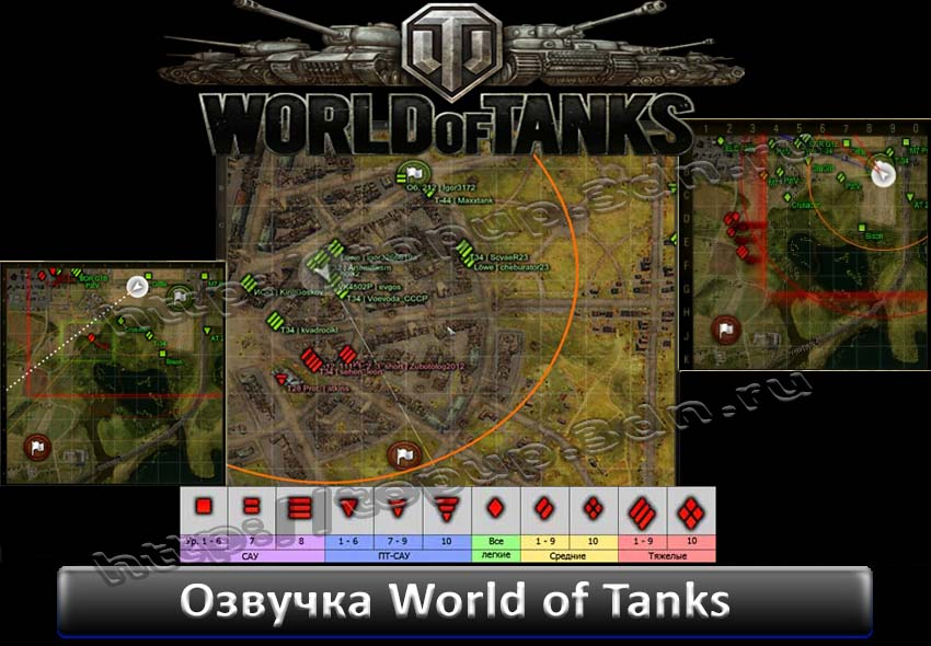 Танков версия 8 4d для world of tank 0 8 4
