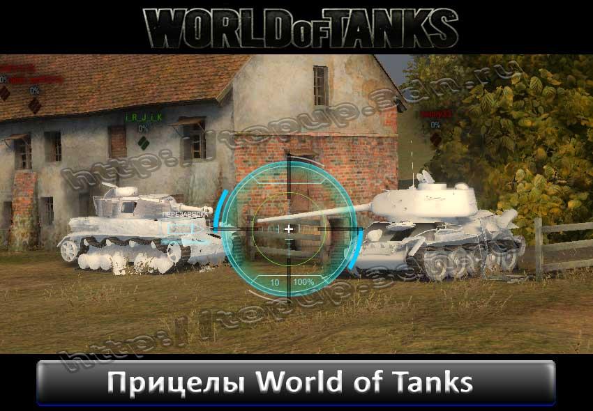 Мод белые текстуры убитых танков 0 8 4 0 8