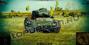 индикатор запаса бронепробития для WORLD OF TANKS
