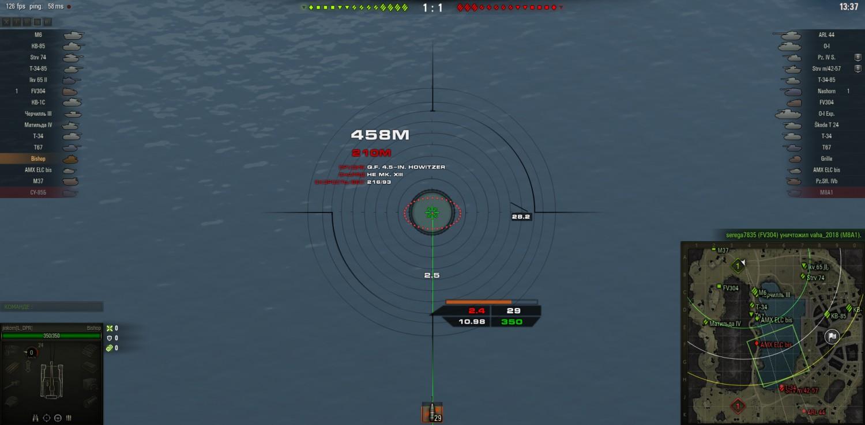 Скачать прицел taipan прицел для арты world of tanks 0. 9.