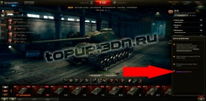 мод World of Tanks