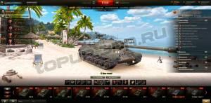 скачать Ангары для World of Tanks
