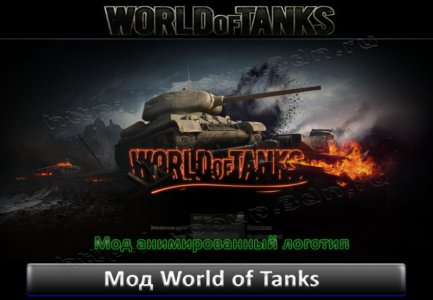 igrayu-v-world-of-tanks-blitz