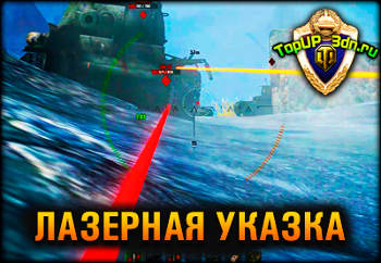 World of tanks играть с флешки